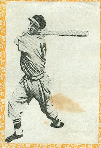 The First Stan Musial Baseball Card Was Pure Propagandas