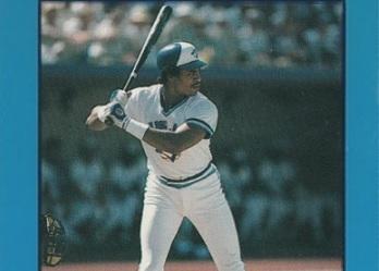 1984 Fire Safety Toronto Blue Jays Jesse Barfield First(s) Among Many